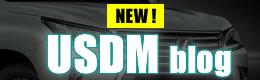 インフィニティ(INFINITI)など海外輸出仕様車USDM改造計画